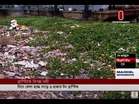 Plastic endangers rivers (02-10-2020) Courtesy:Independent TV