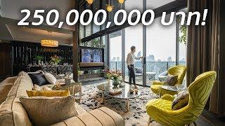 คอนโด 250 ล้านใจกลางทองหล่อ กับเฟอร์นิเจอร์แบรนด์เนมทั้งห้อง! | TELA Thonglor