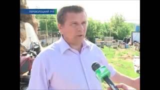 """""""Оренбургские экспедиции"""" Репортаж телеканала Регион"""
