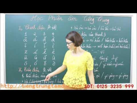 Học phát âm tiếng Trung cơ bản từ đầu 5 Thanh điệu và biến điệu