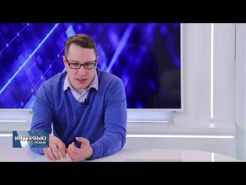 26.02.2019 Интервью / Сергей Пайст