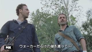 【ウォーキング・デッド】第8話:メイキング