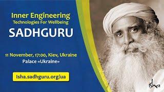 Inner Engineering with Sadhguru in Ukraine on 11th November 2018