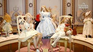 Выставка авторских кукол Хильдегард Гюнцель открылась в Усадьбе Рукавишниковых