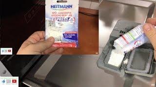 Heitmann Spülmaschinenreiniger - Spülmaschinenreiniger sinnvoll - Spülmaschinenreiniger Müller
