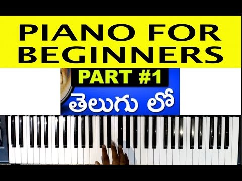 Learn Keyboard beginner lessons 1   Online Keyboard Classes   Telugu Tutorial   Easy Piano