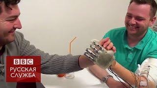 """Что может """"почувствовать"""" бионическая рука?"""
