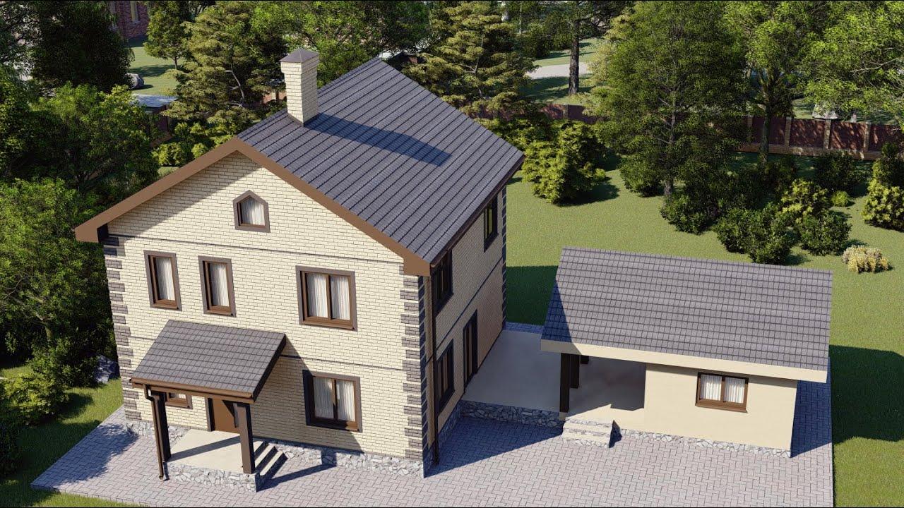 Проект двухэтажного дома 149 м2 с хозблоком