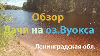 Рыбалка озеро вуокса приозерский район