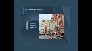 Ямал и Тюмень сообща решают жилищные вопросы северян