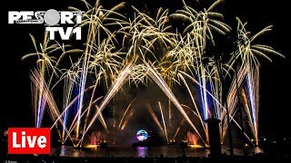 🔴Live: Illuminations Fireworks Cruise and Epcot Live Stream - 8-17-18