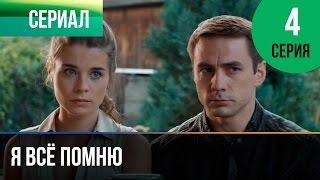 Мелодрамы 2015  Смотреть онлайн новые русские российские