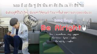 [Thai sub] Song Ha Ye - Be alright (Blood Ost.)