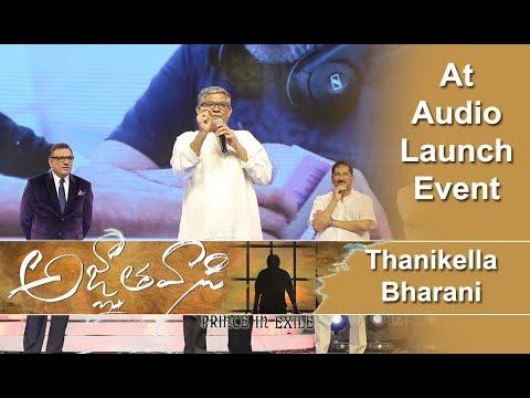Thanikella Bharani At Agnyathavasi Audio Launch