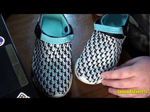 Летние кроссовки без задника или сандали POLALI