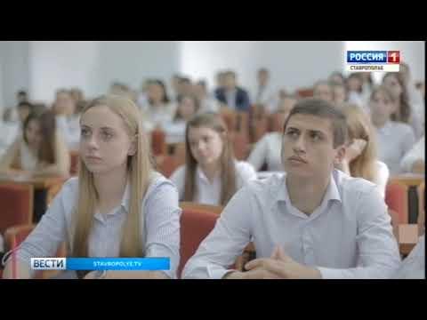 В список на президентскую стипендию вошли 60 ставропольцев