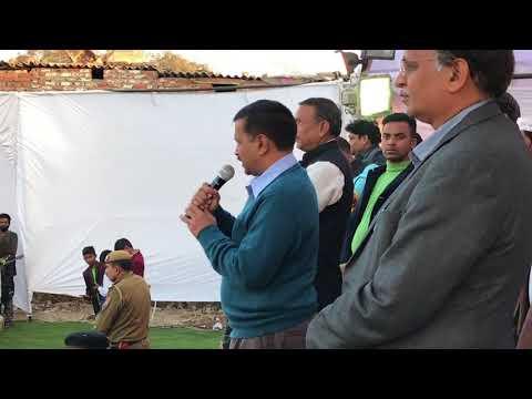 Delhi CM Arvind Kejriwal speech after inaugurating 122 Community Toilet Seat at Kirti Nagar