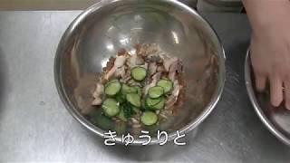 宝塚受験生の美腸レシピ〜あじの干物とひじきの梅酢和え〜のサムネイル画像