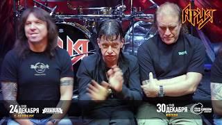 Видео интервью о предстоящих новогодних концертах.
