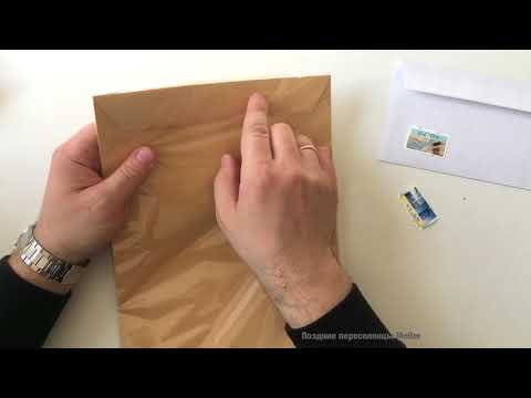 Конверты, марки. Отправка писем.