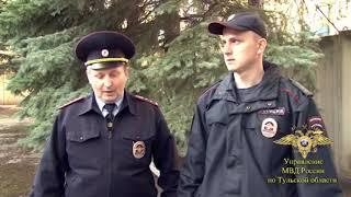 Полицейские рассказали о задержании  злоумышленника, убившего женщину в супермаркете в Узловой