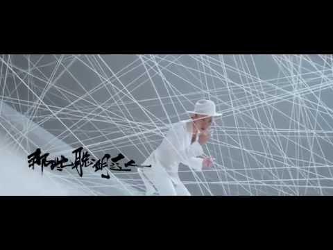 Two Traps (OST by Bibi Zhou)