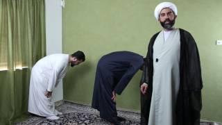 Jama'ah Prayer tutorial