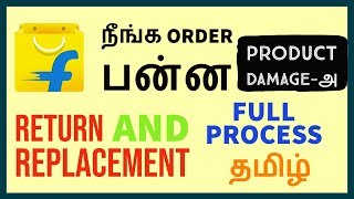 How to RETURN or REPLACE the ordered products from #FLIPKART 2020  Explained in tamil  Minds of Raj