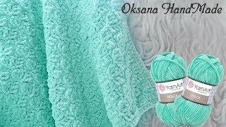 Плед из плюшевой пряжи YarnArt DOLCE . Plaid crochet