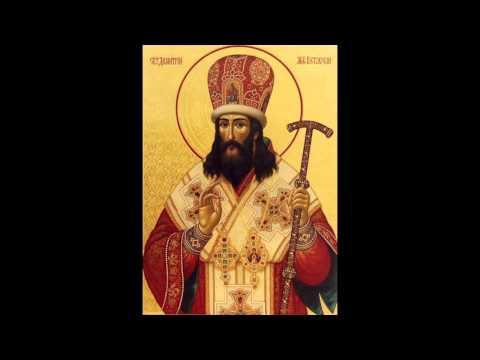 Молитва Святителю Димитрию Ростовскому о заступлении сирот (женский голос)