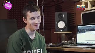BIG TALK: Антоха МС. Как записывался альбом «Про меня»