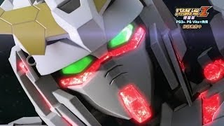 Picture of a game: Super Robot Wars
