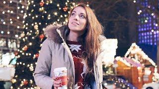 7 ЛАЙФХАКОВ🎄 Как создать новогоднее настроение🎁 🎊  Katrin from Berlin