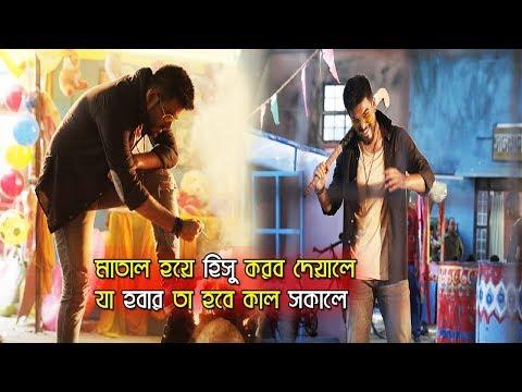 Download হাজীর বিরিয়ানি গান নিয়ে ভারত-বাংলাদেশে সমালোচনার ঝড় ! Hajir biriyani | Siam Ahmed song 2018 | Dohon HD Mp4 3GP Video and MP3