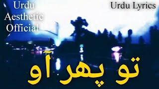 Toh Phir Aao - Awarapan | Urdu Lyrics | Urdu   - YouTube