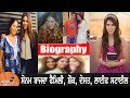 Sonam Bajwa Biography | Family | Mother | Father | Married Or Not | Husband | Age | Dob | Interview