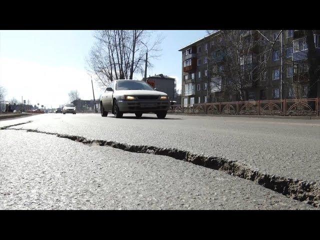 Не все дороги пережили зиму