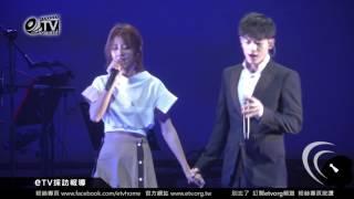 女神邵雨薇與小樂吳思賢親密互動演唱復刻回憶粉絲狂尖叫 讚聲演唱會