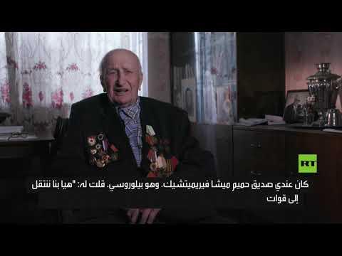 العرب اليوم - شاهد: إطلاق مشروع