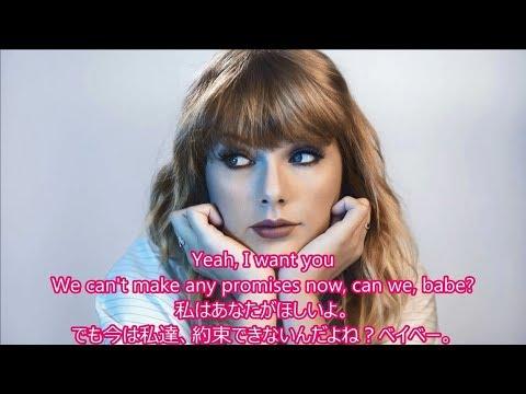 洋楽 和訳 Taylor Swift - Delicate