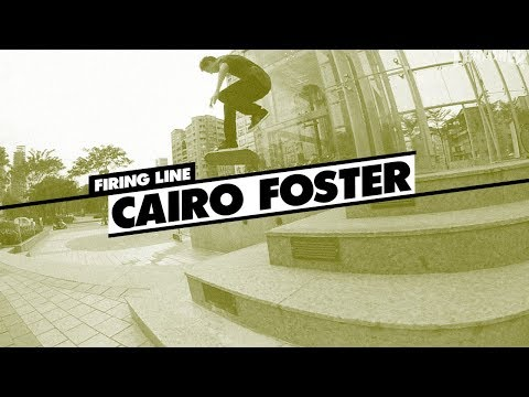 Firing Line: Cairo Foster