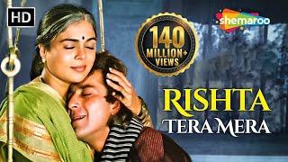 Rishta Tera Mera | Jai Vikranta | Sanjay Dutt | Reema Lagoo