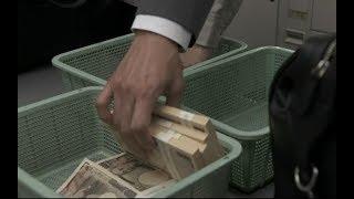 男子拥有透明人体质,走哪都被人忽视,但抢银行易如反掌