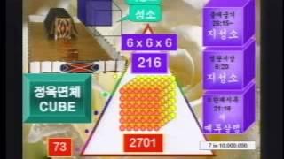 [창조과학 11강] 창세기 1장 1절 - 김명현 교수님