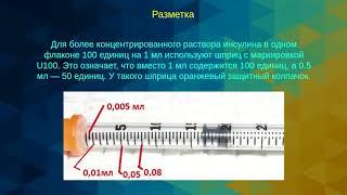 Шприц 3мл 3 Х компонентный N10 импорт sfm инд уп