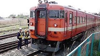 解体される赤電車や北斗星の車両 室蘭港に(2015/05/18) 北海道新聞   Kholo.pk