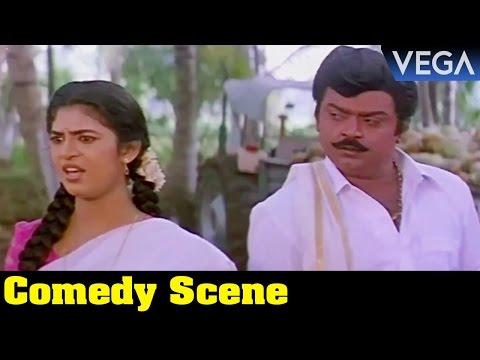 Enga Muthalali Tamil Movie || Vijayakanth & Kasthuri Comedy Scene