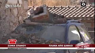 Μεγάλες καταστροφές στο Δαμασι μαγκαζινο 3 3 2021