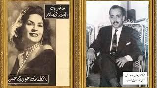 تحميل اغاني حورية حسن قطر الاحبة ( كلمات: رجائي علي محمد ) MP3