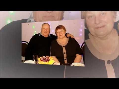 Любимым бабушке и дедушке